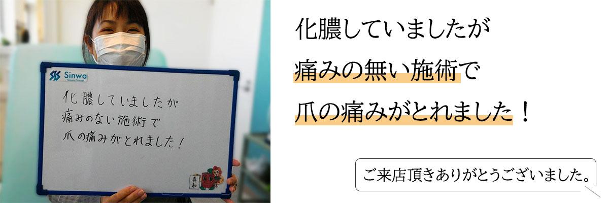 中川区T---コピー-(3)